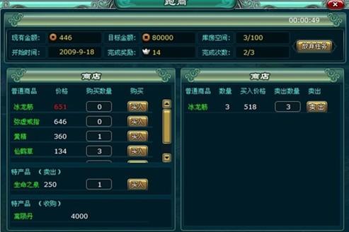 九维盘龙神墓记官网 最受期待的角色扮演类网页游戏 九维网